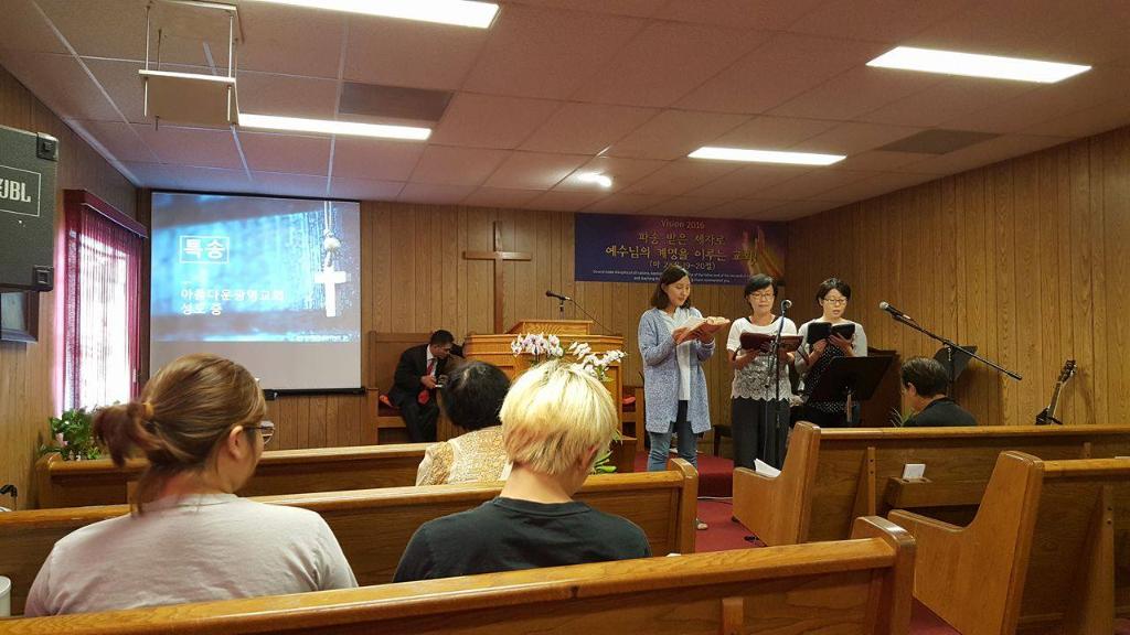 2016년 10월 9일 글린데일 한인장로교회에서 드린 연합예배 특송